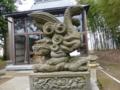 郷八幡神社