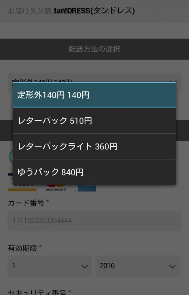 f:id:k123820:20170208002155j:plain