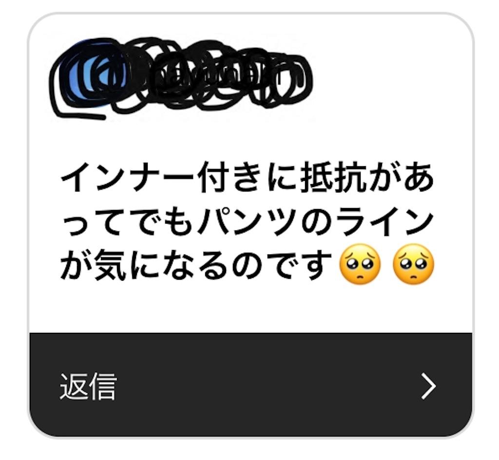 f:id:k1m1n0:20191027011008j:plain