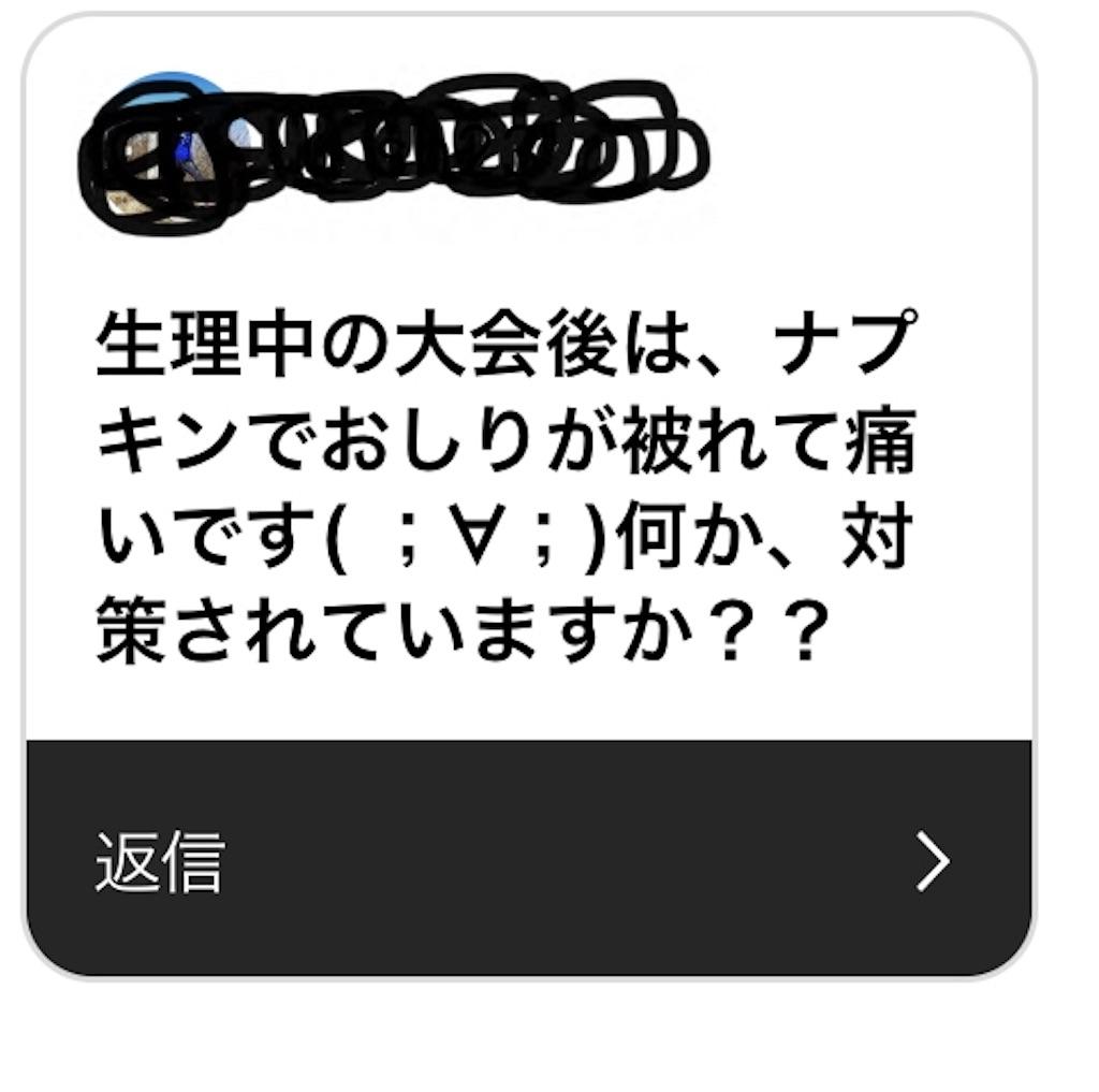 f:id:k1m1n0:20191027011016j:plain