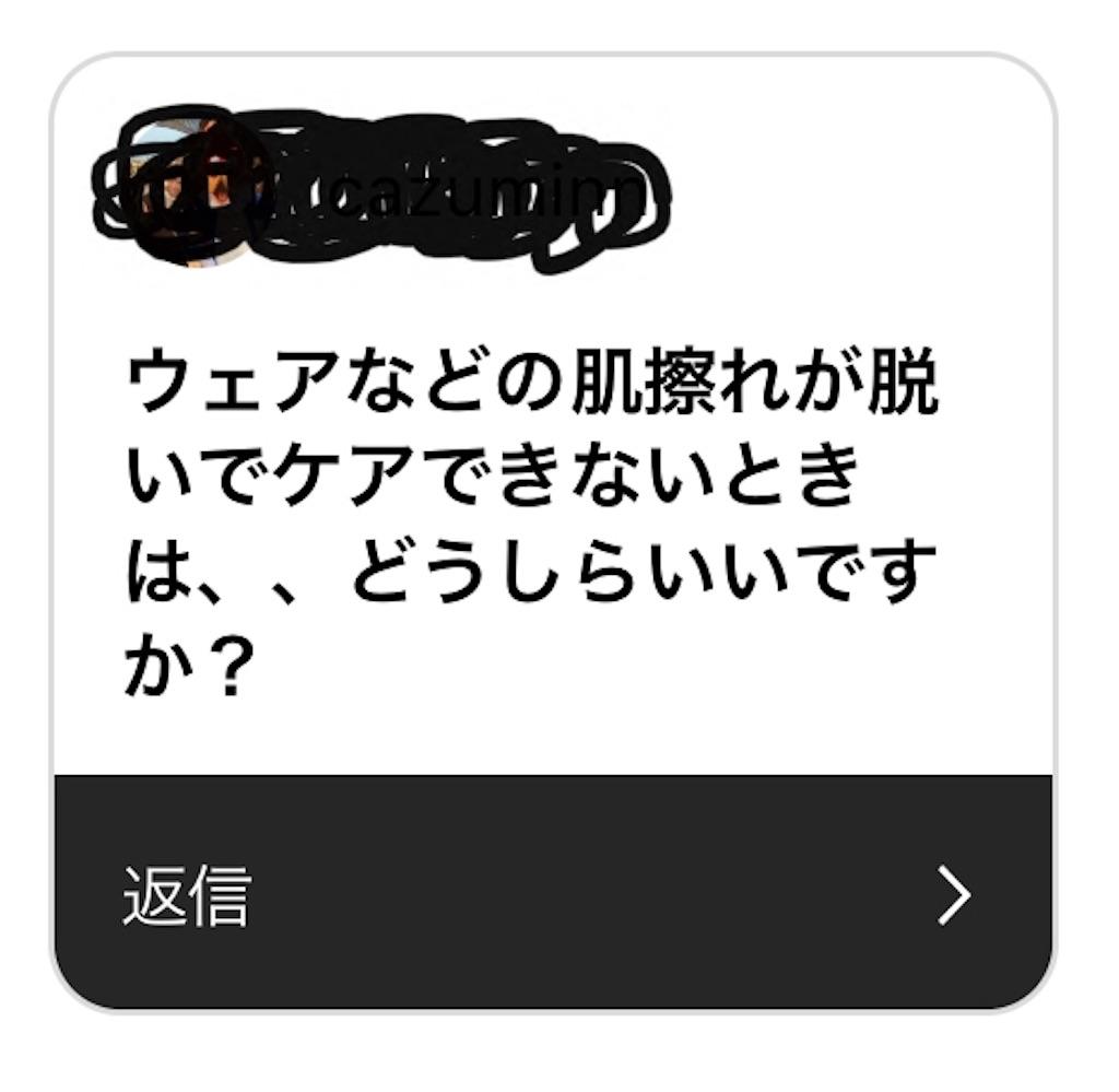 f:id:k1m1n0:20191027011029j:plain
