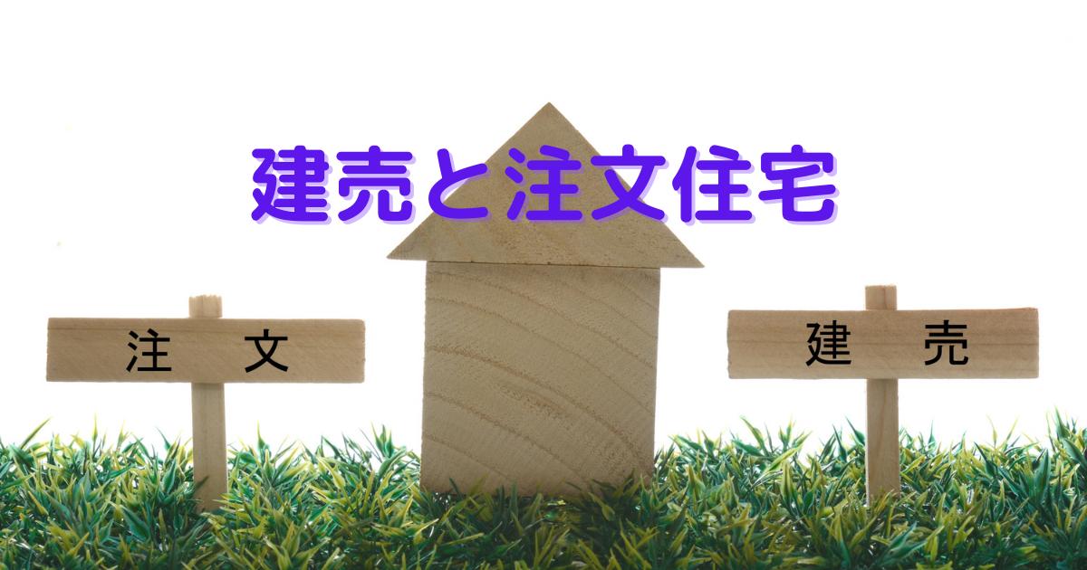 f:id:k1nakayama:20210527233000p:plain