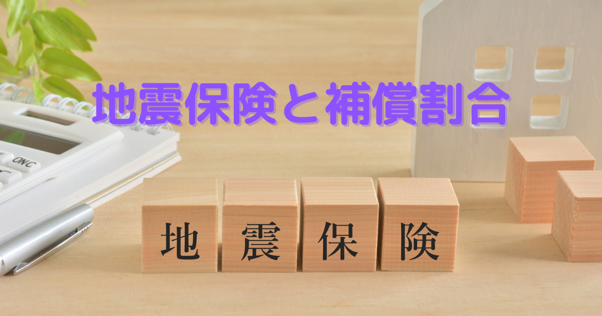 f:id:k1nakayama:20210529014555p:plain