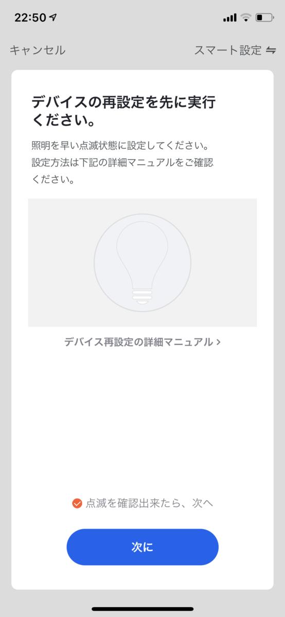 f:id:k1nakayama:20210601230803p:plain