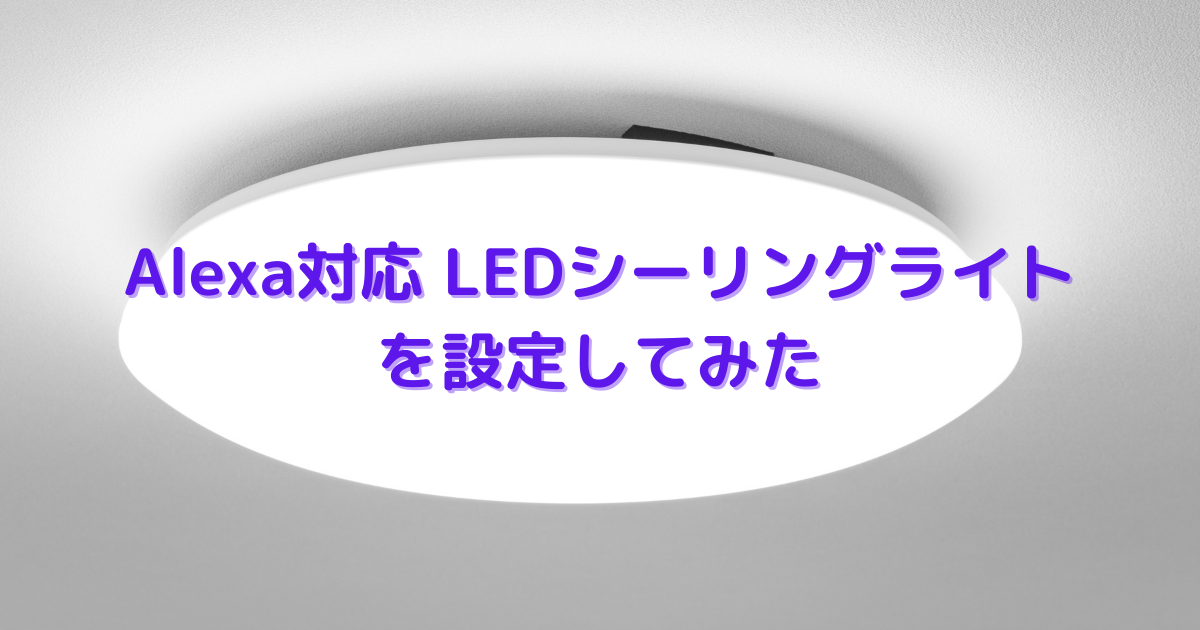 f:id:k1nakayama:20210601235914p:plain