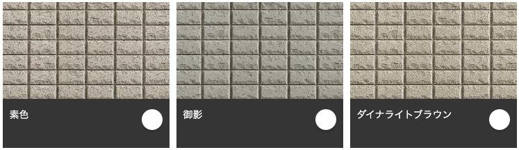 f:id:k1nakayama:20210708005600p:plain