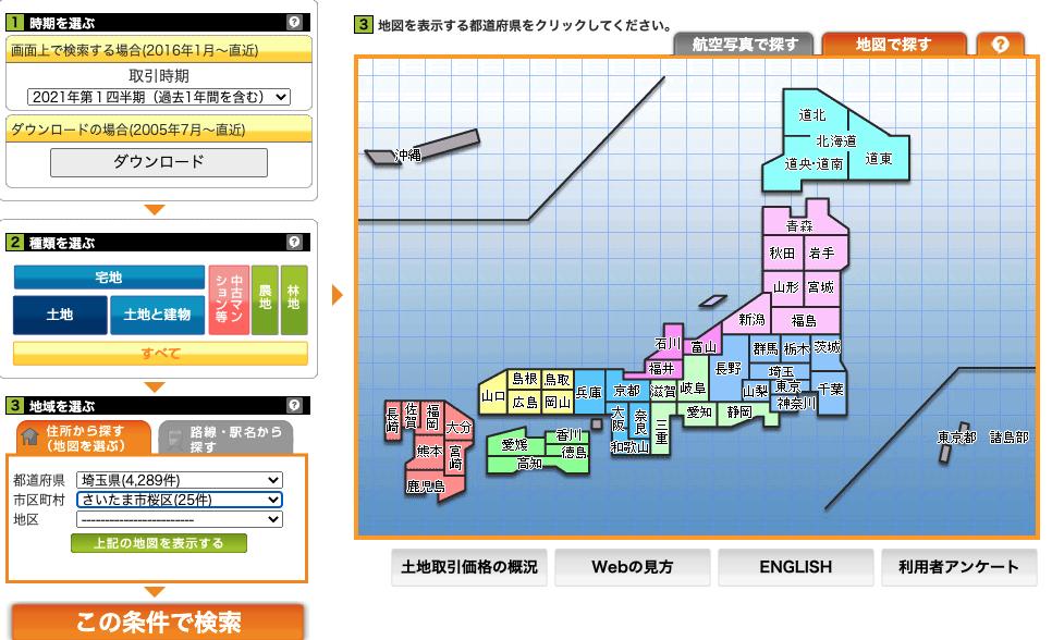 f:id:k1nakayama:20210901020056p:plain