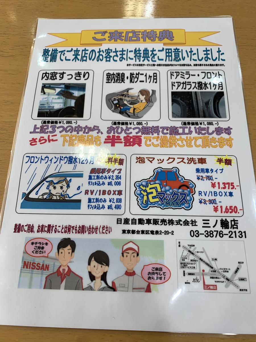 f:id:k1nakayama:20210910020234j:plain