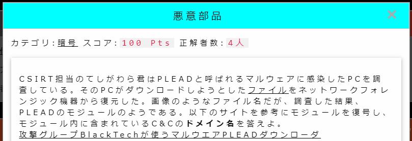 f:id:k1z3:20190705211251p:plain