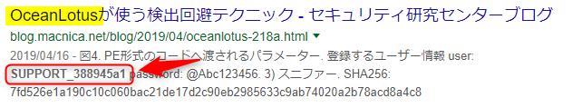 f:id:k1z3:20190705212554p:plain