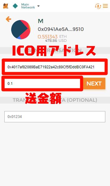 f:id:k242:20180305035026p:plain