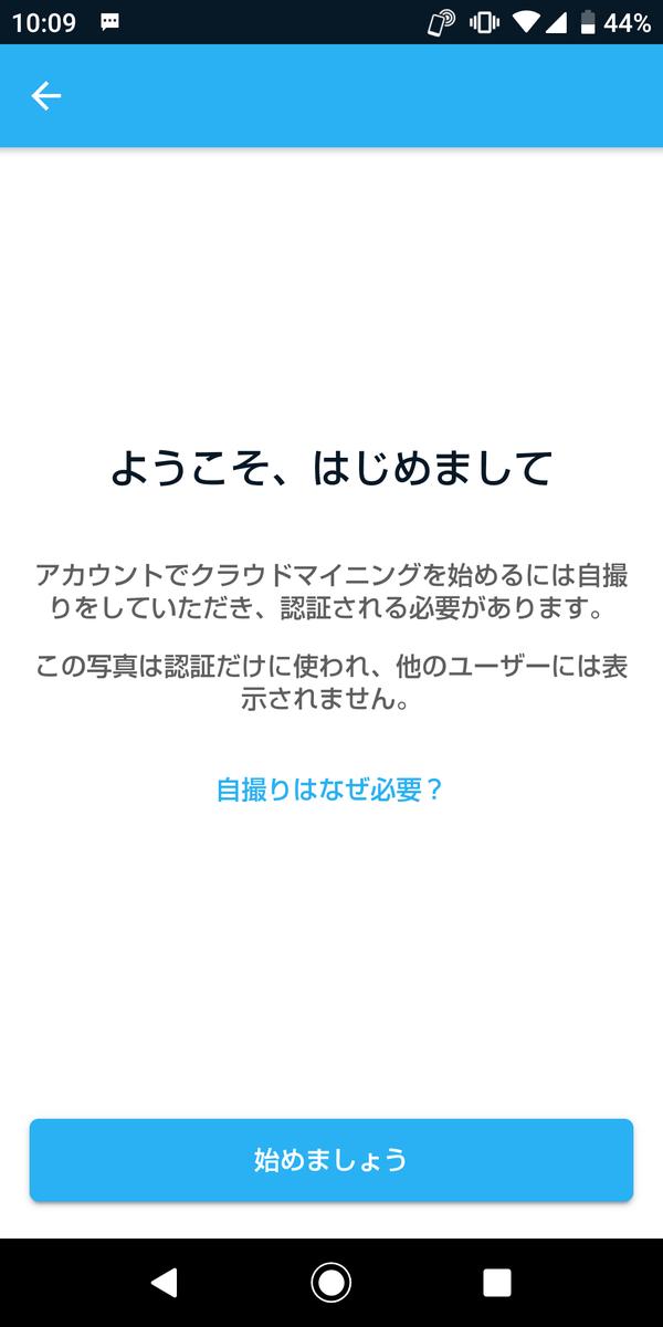 f:id:k242:20200118235947p:plain
