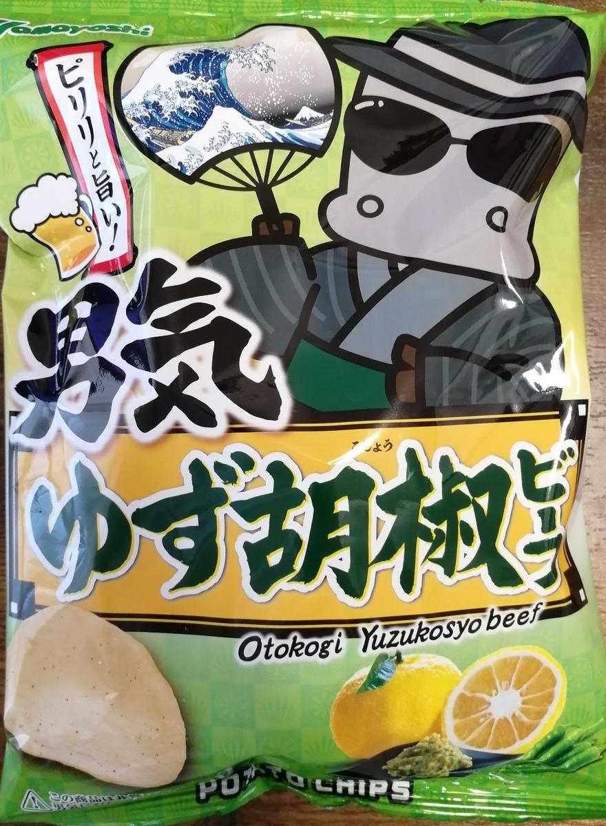 チップス ポテト 柚子 胡椒 吉田松陰ポテトチップスはどこに売ってる?お取り寄せできるオンラインショップをご紹介