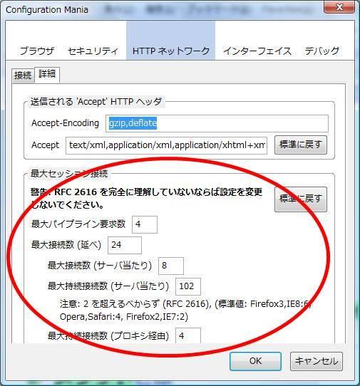 f:id:k2jp:20080923171549j:image
