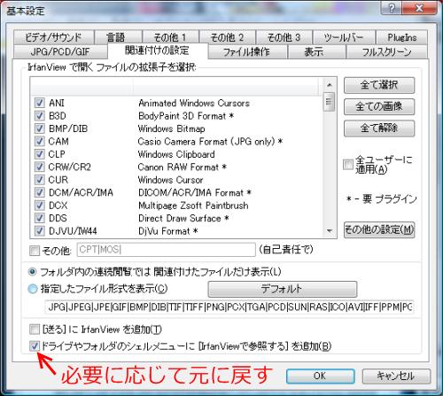 f:id:k2jp:20090108001121p:image