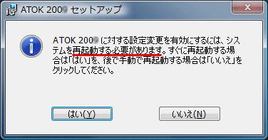 f:id:k2jp:20090902163821p:image