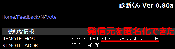f:id:k2jp:20100713235126p:image