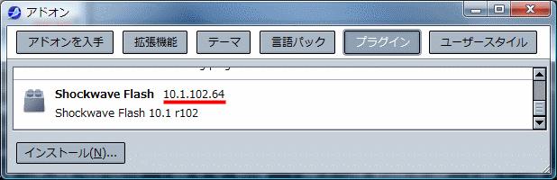 f:id:k2jp:20101105174753p:image