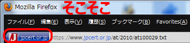 f:id:k2jp:20101105200831p:image