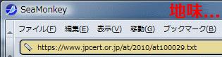f:id:k2jp:20101105200843p:image