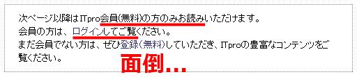 20101129043807