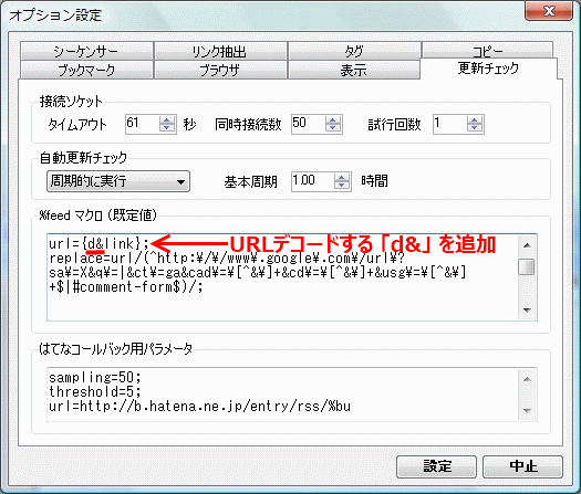 f:id:k2jp:20110117053856p:image
