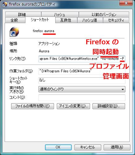 f:id:k2jp:20110821003944p:image