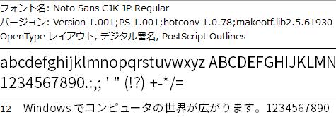 f:id:k2jp:20141212200636p:image