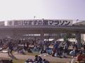 [マラソン]吉川なまずの里マラソン