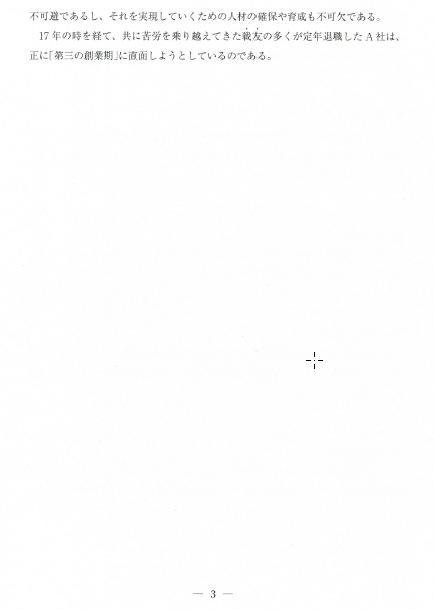 f:id:k2sugi:20171024001056p:plain