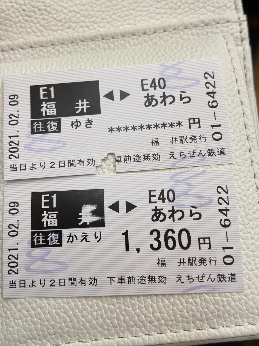 f:id:k2zu1112:20210822175337j:plain