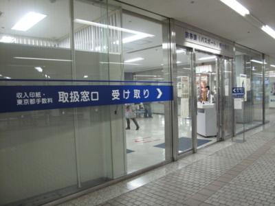 """パスポート更新完了! - """"keng-keng""""の平凡な日常"""