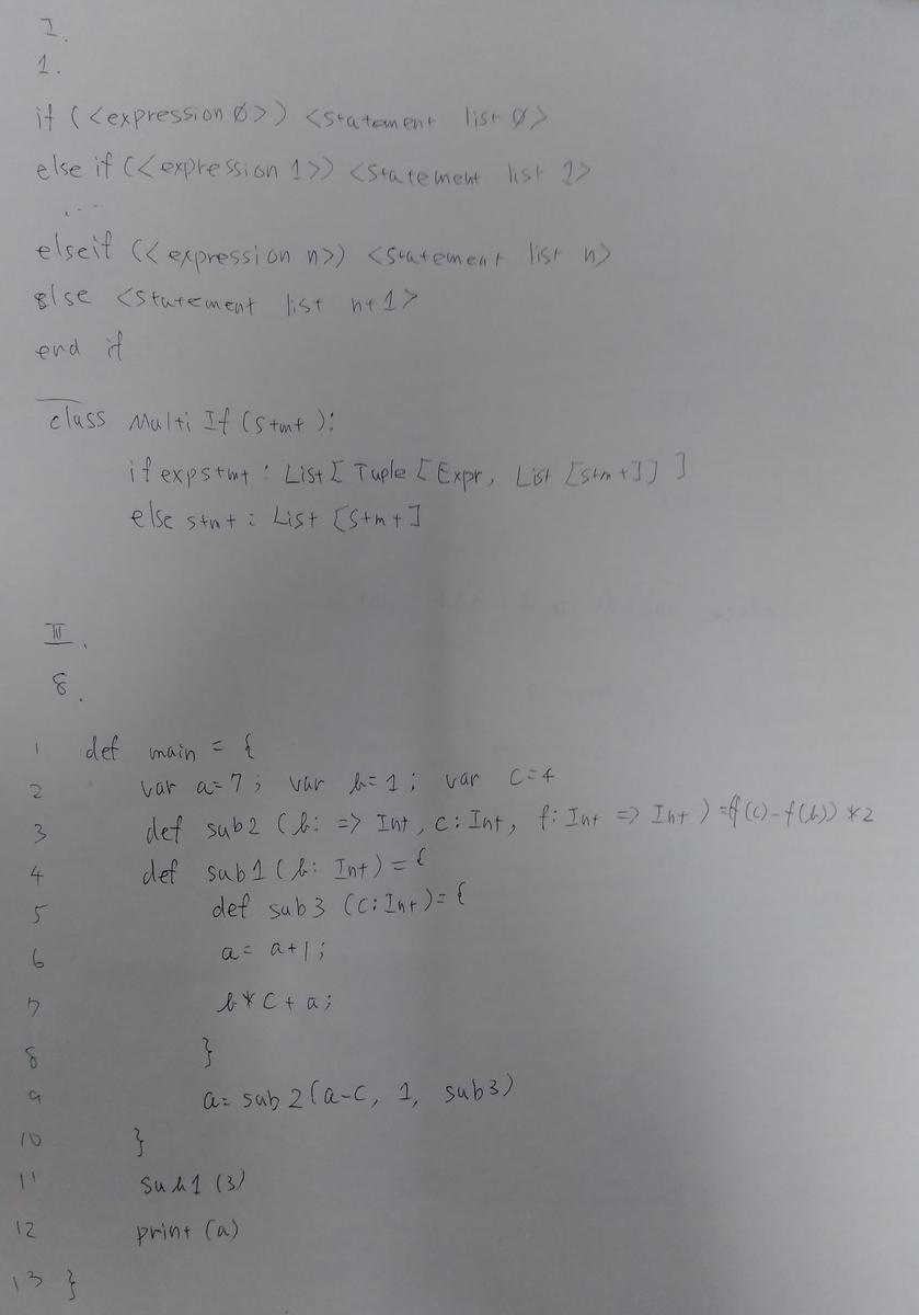 f:id:k4h8:20200512111541j:plain