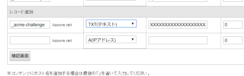 f:id:k5342:20180406230657p:plain