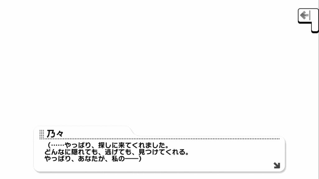 f:id:k6jyx835sl:20190401010950p:image