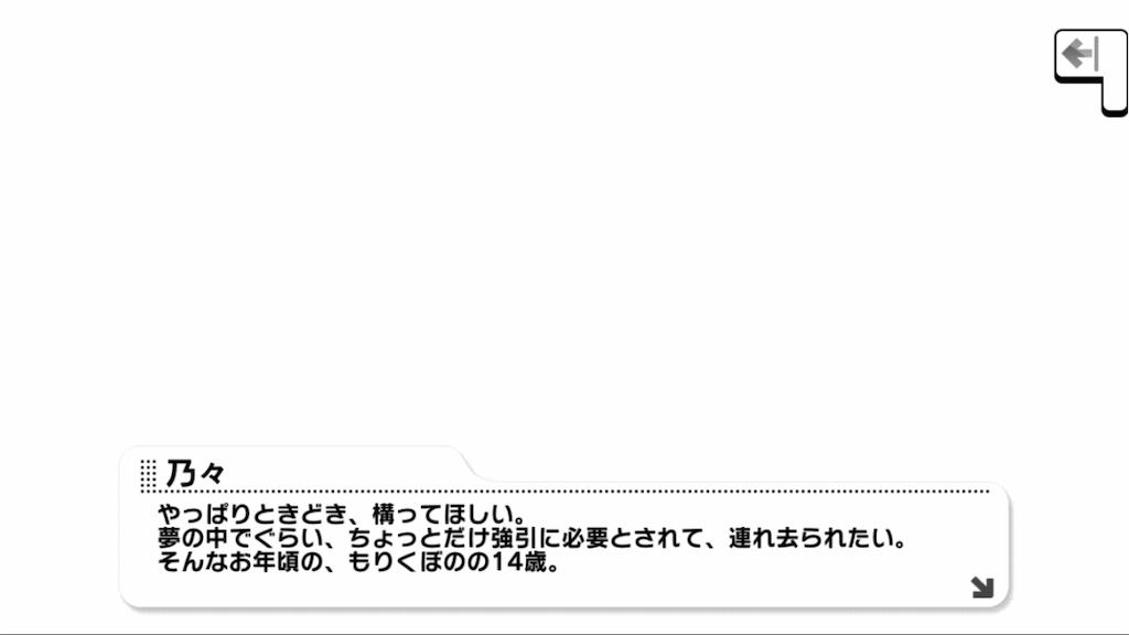 f:id:k6jyx835sl:20190401015151p:image