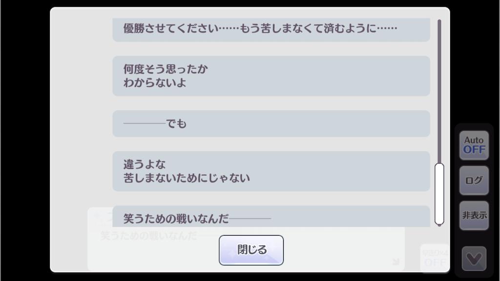 f:id:k6jyx835sl:20210410210150p:plain