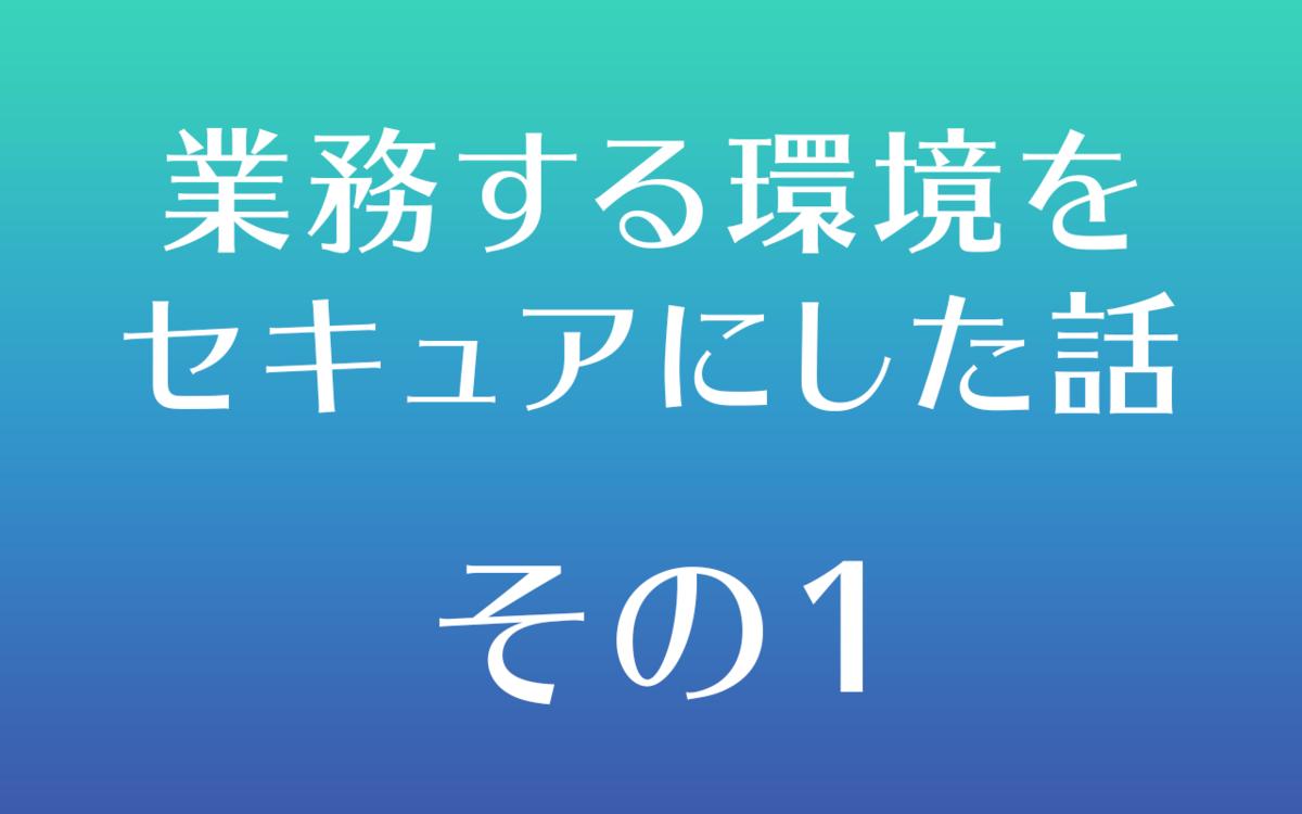 f:id:k725a:20210401110637p:plain