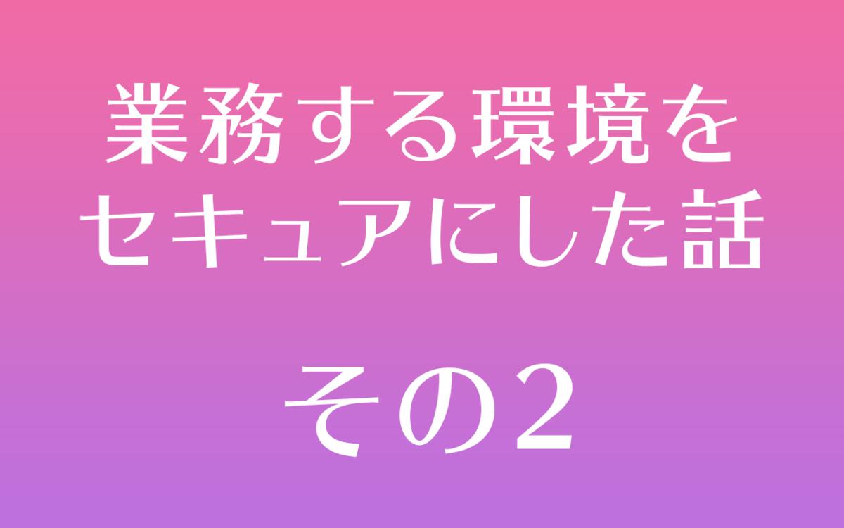 f:id:k725a:20210517165616p:plain