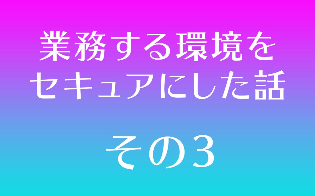 f:id:k725a:20210622123916p:plain