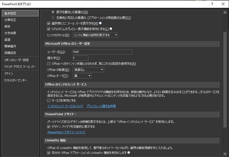 f:id:k77b966b723wo274:20190218021636p:plain