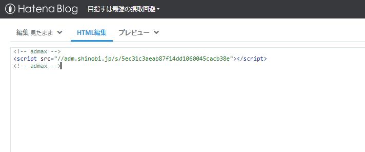f:id:k77naru:20190824214231p:plain