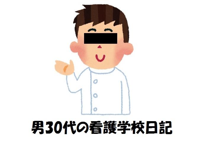 f:id:k8899:20190105155501j:plain