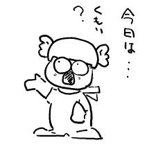f:id:k9352009:20091031104258j:image