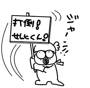 f:id:k9352009:20091101080100j:image