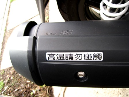 f:id:k9352009:20091112093514j:image