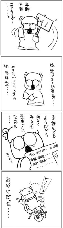 20091112122748