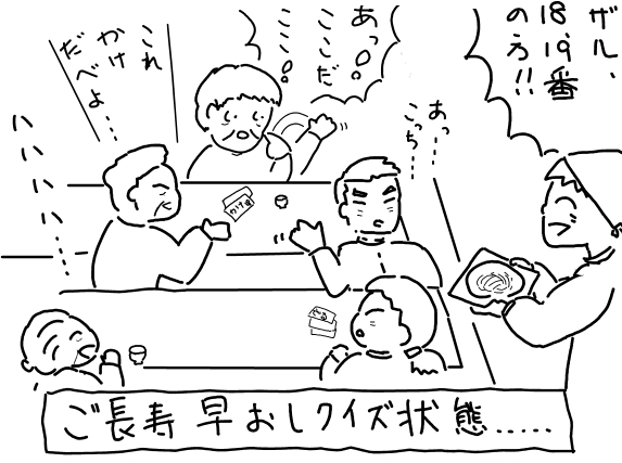 f:id:k9352009:20091116114439j:image