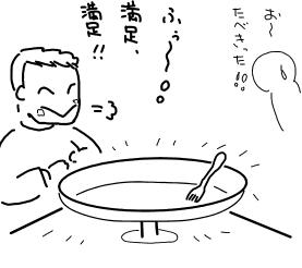 f:id:k9352009:20091201105708j:image