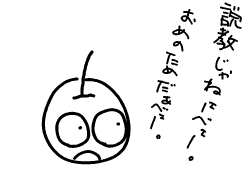 f:id:k9352009:20091218112052j:image